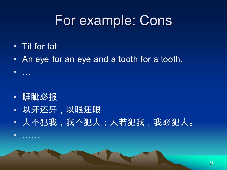 31 For example: Cons Tit for tat An eye for an eye and a tooth for a tooth. … ……