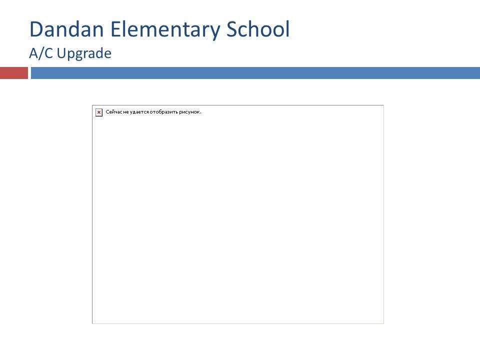 Dandan Elementary School A/C Upgrade