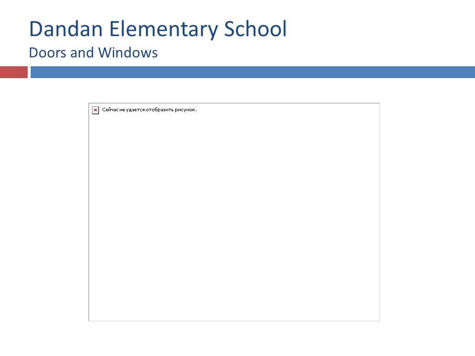 Dandan Elementary School Doors and Windows
