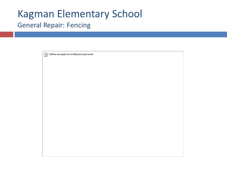 Kagman Elementary School General Repair: Fencing