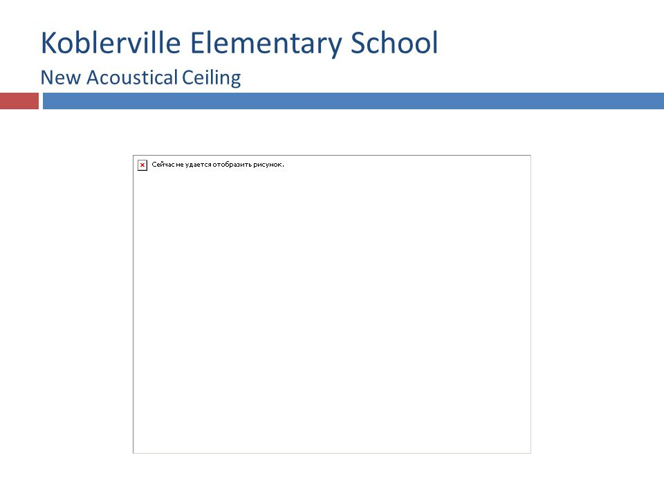 Koblerville Elementary School New Acoustical Ceiling