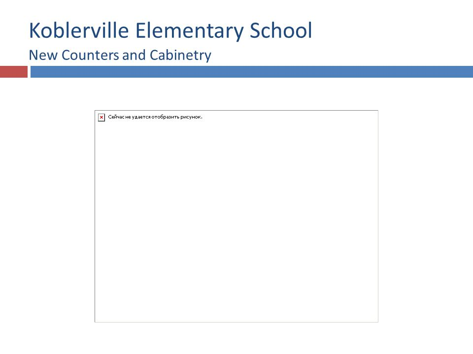 Koblerville Elementary School New Counters and Cabinetry