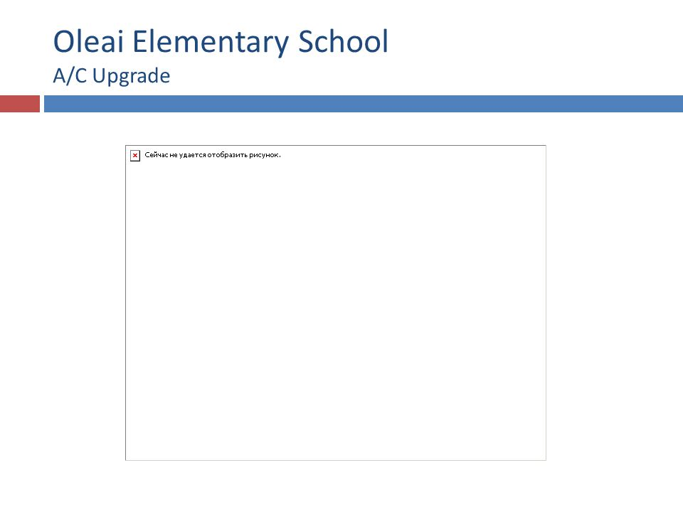 Oleai Elementary School A/C Upgrade