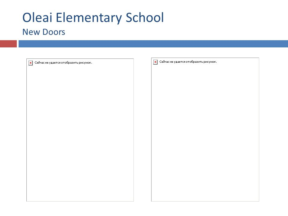 Oleai Elementary School New Doors