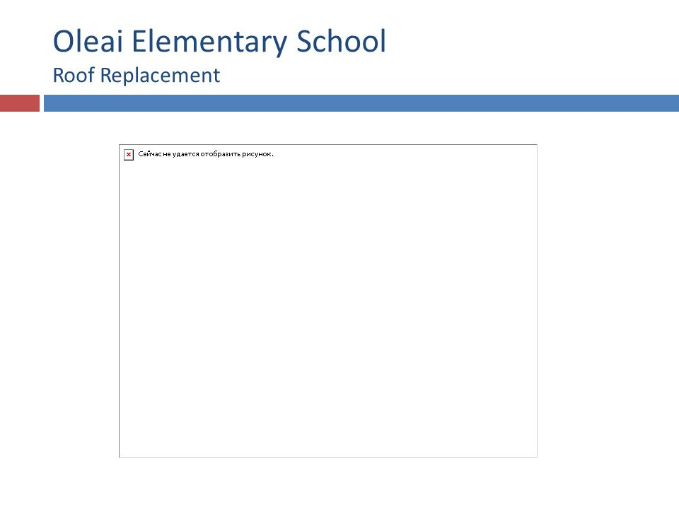 Oleai Elementary School Roof Replacement