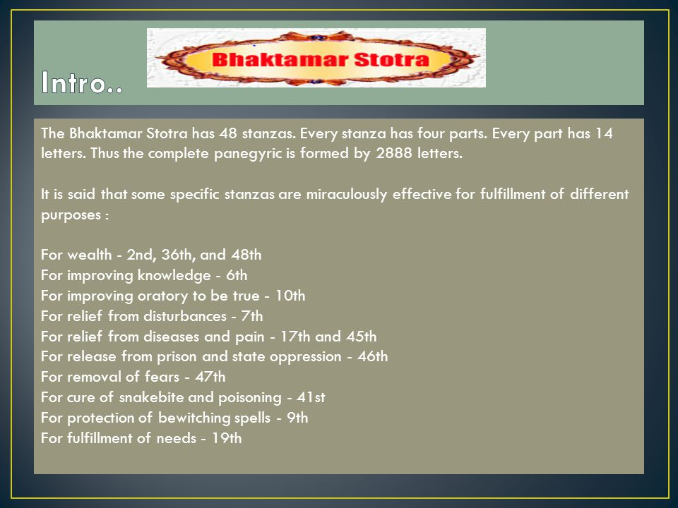 The Bhaktamar Stotra has 48 stanzas. Every stanza has four parts.