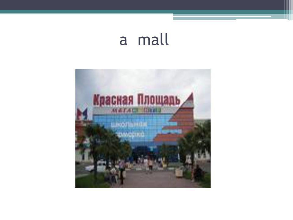 a mall