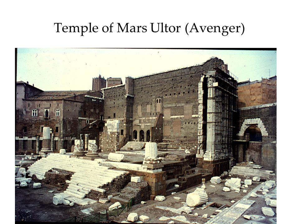 Temple of Mars Ultor (Avenger)