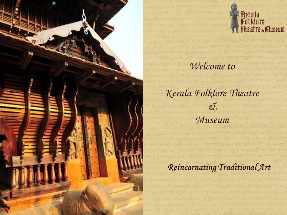 The Kanjadalam Theatre in Travancore architectural style with mural paintings