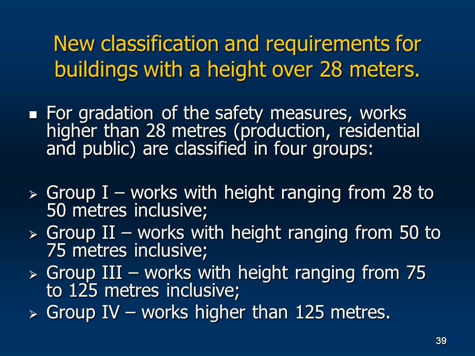 39 New classification and requirements for buildings with a height over 28 meters.