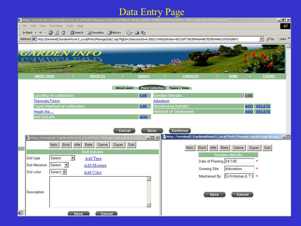 Passport Data Entry Page