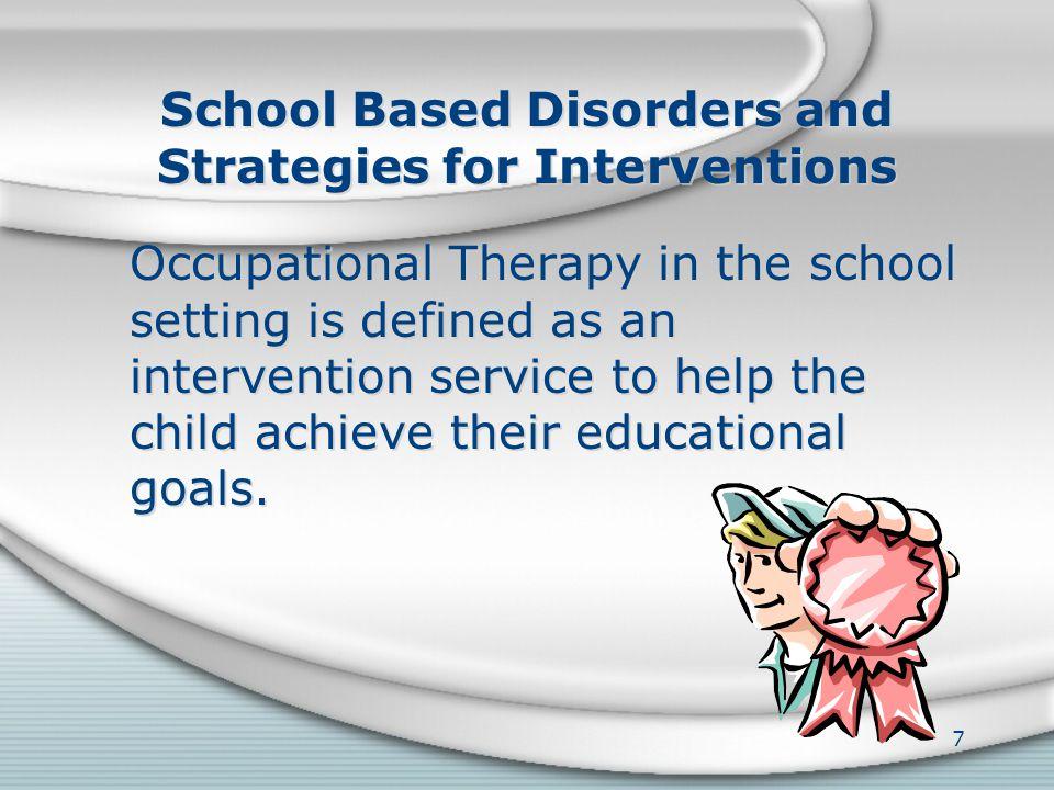 Types of Sensory Integrative Activities VESTIBULAR ACTIVITIES TACTILE ACTIVITIES PROPRIOCEPTIVE ACTIVITIES VISUAL ACTIVITIES VESTIBULAR ACTIVITIES TAC