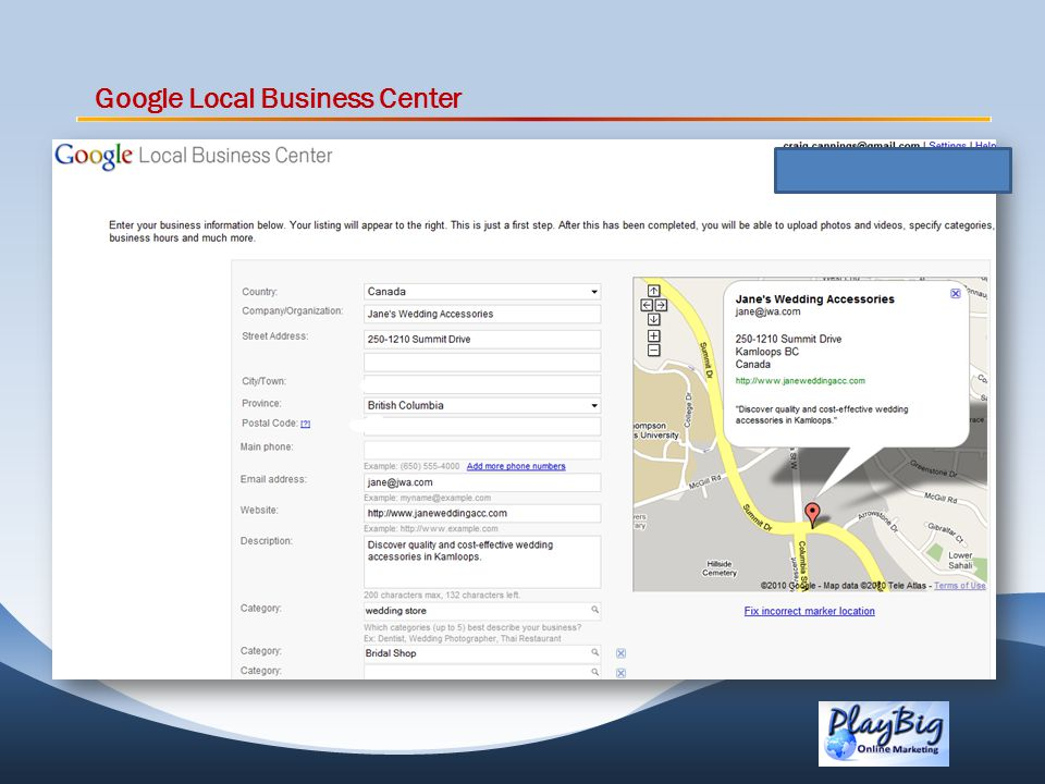 Google Local Business Center