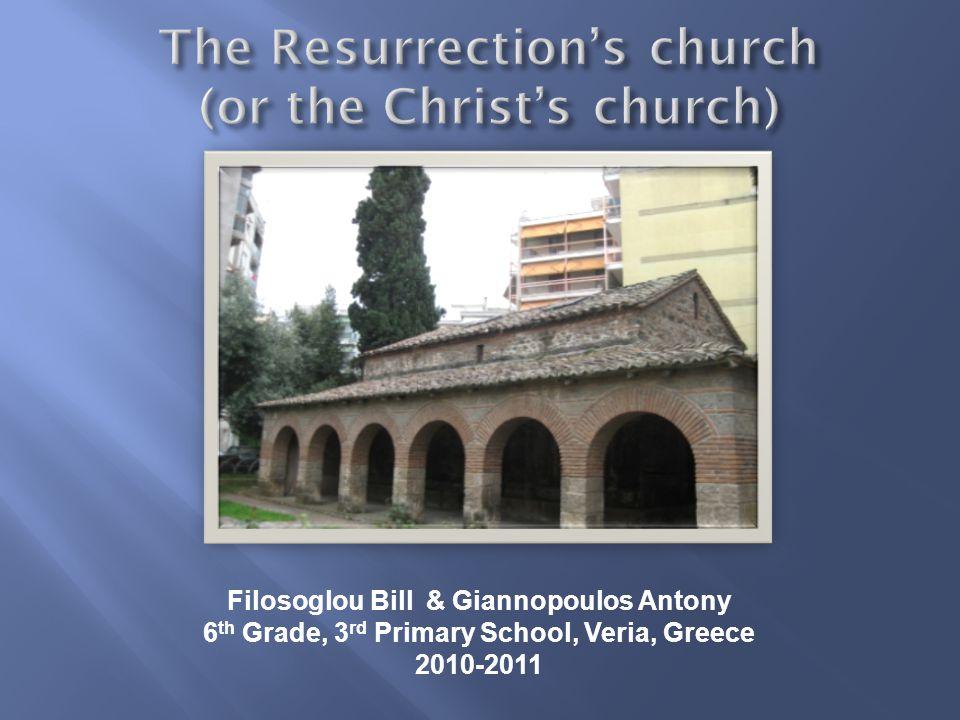 Filosoglou Bill & Giannopoulos Antony 6 th Grade, 3 rd Primary School, Veria, Greece 2010-2011