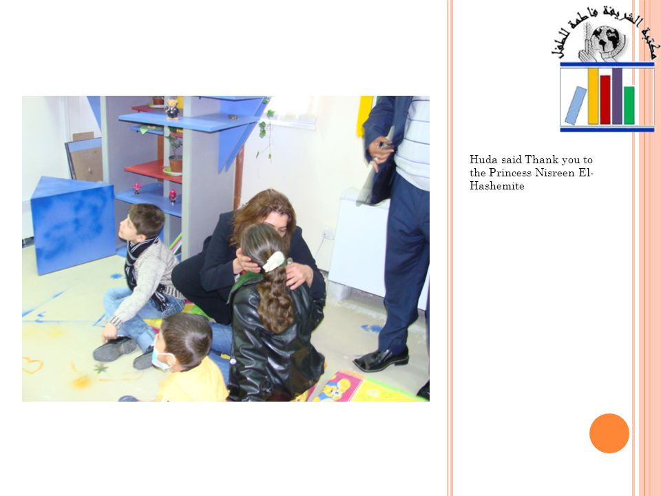 During the Opening Ceremony on January 28 th 2010, Hudas Doctor announced that she is no longer on anti-depressant drug, and thanks to the Volunteers and the activities in the library