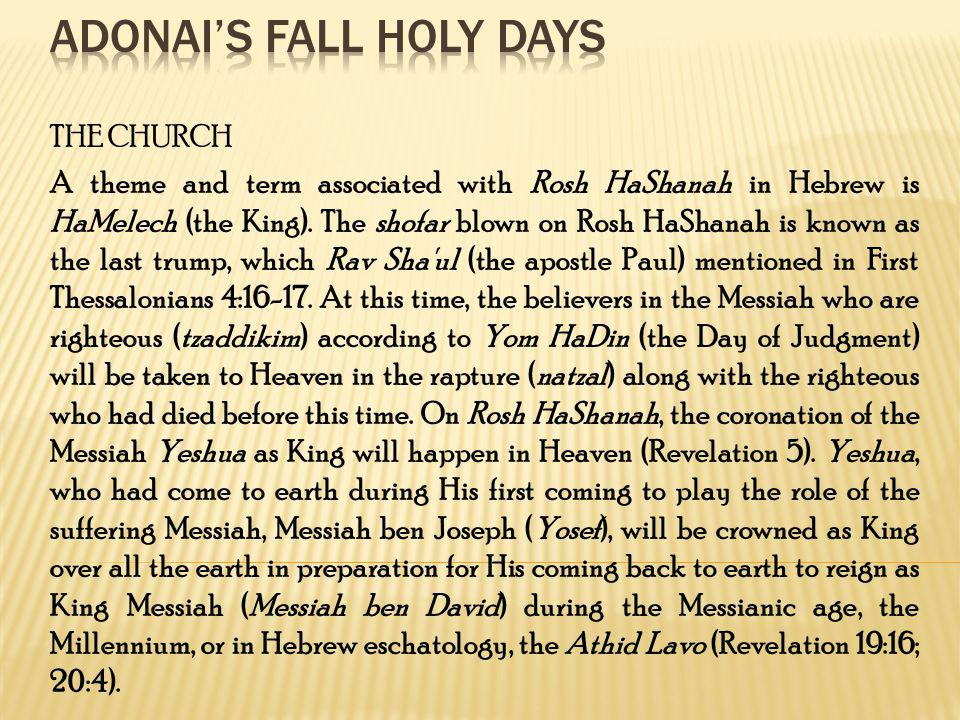 THE CHURCH A theme and term associated with Rosh HaShanah in Hebrew is HaMelech (the King). The shofar blown on Rosh HaShanah is known as the last tru