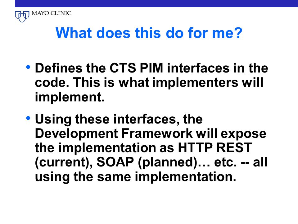 What does this do for me. Defines the CTS PIM interfaces in the code.