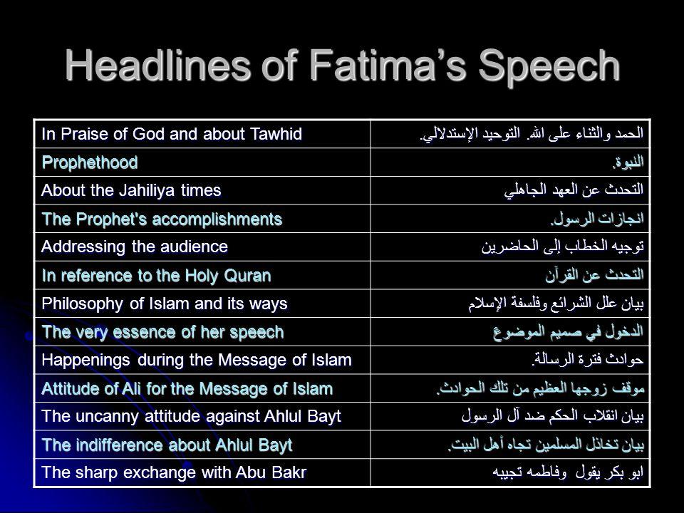 Headlines of Fatimas Speech In Praise of God and about Tawhid الحمد والثناء على الله.التوحيد الإستدلالي. Prophethood النبوة. About the Jahiliya times