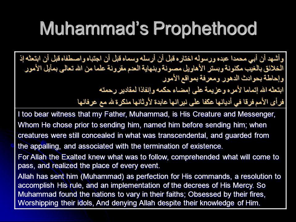 Muhammads Prophethood وأشهد أن أبي محمدا عبده ورسوله اختاره قبل أن أرسله وسماه قبل أن اجتباه واصطفاه قبل أن ابتعثه إذ الخلائق بالغيب مكنونة وبستر الأه