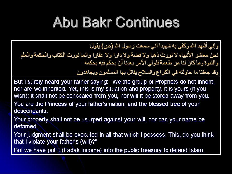 Abu Bakr Continues وإني أشهد الله وكفى به شهيدا أني سمعت رسول الله (ص) يقول نحن معاشر الأنبياء لا نورث ذهبا ولا فضة ولا دارا ولا عقارا وإنما نورث الكت