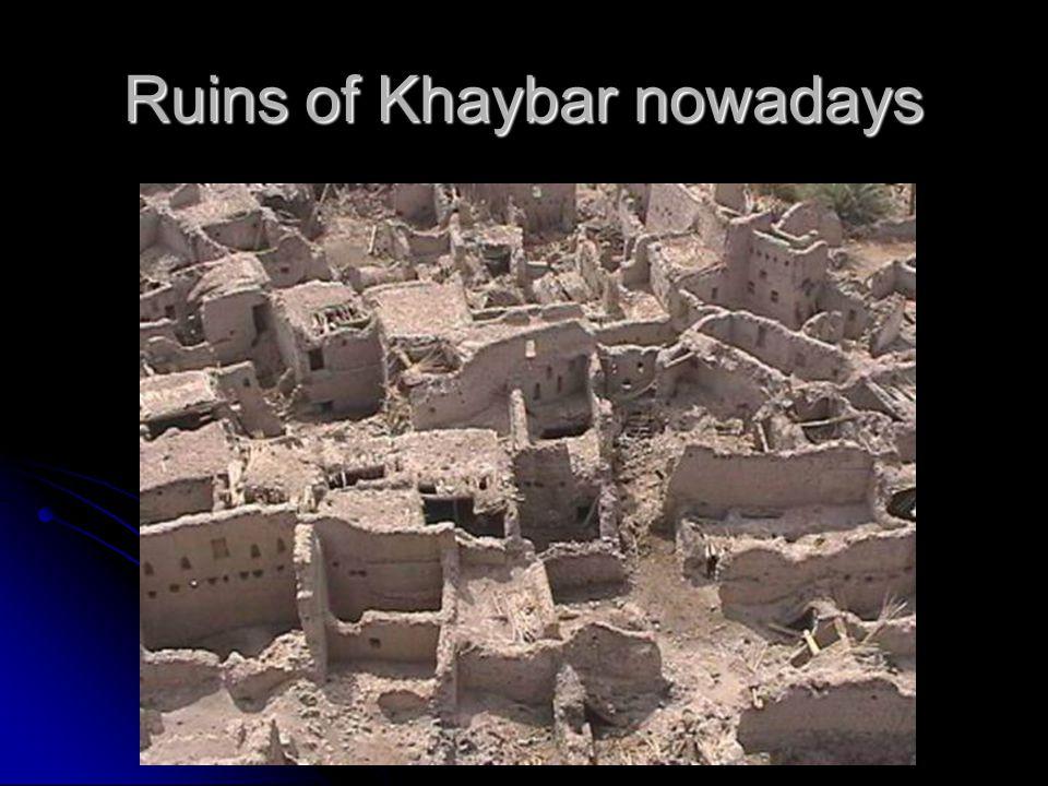 Ruins of Khaybar nowadays