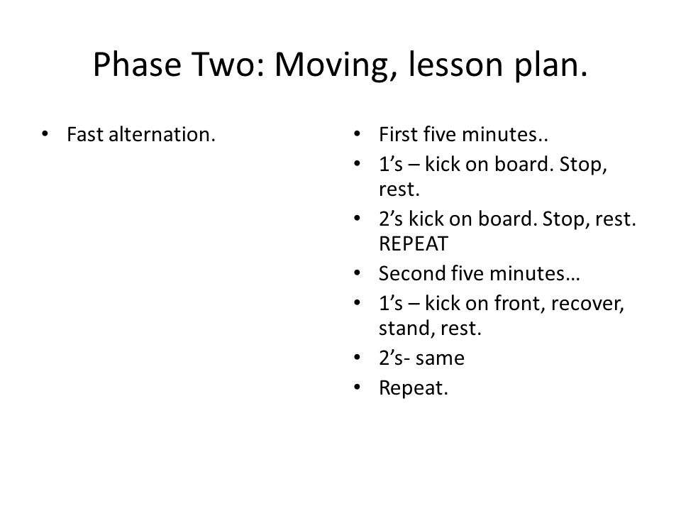 Phase Two: Moving, lesson plan. Fast alternation.