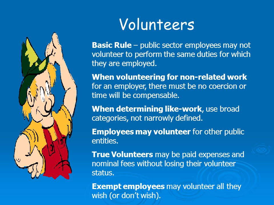 Basic Rule – public sector employees may not volunteer to perform the same duties for which they are employed.