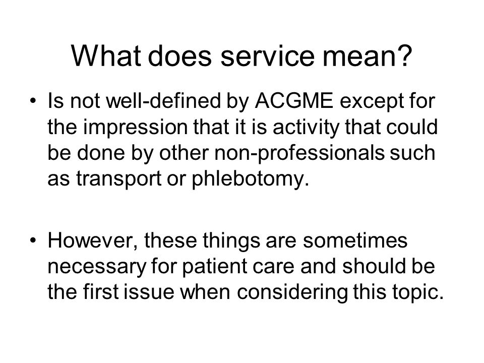 What does service mean.