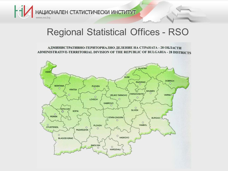 Regional Statistical Offices - RSO