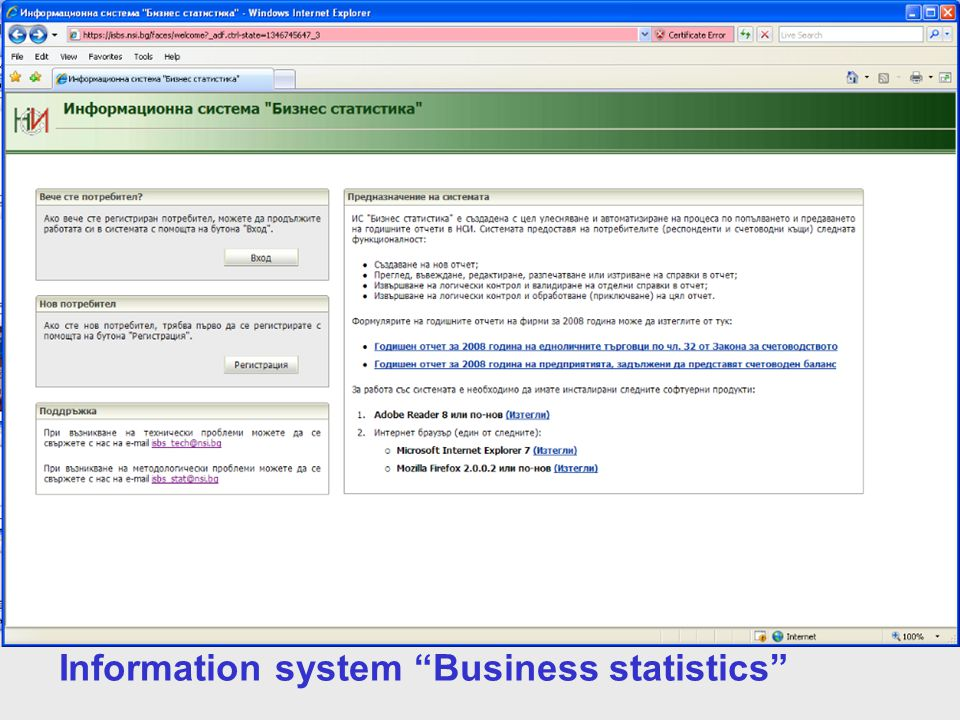 Information system Business statistics