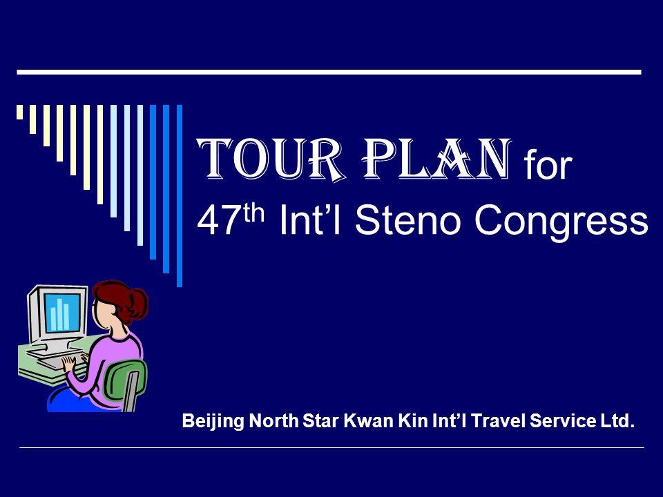 Tour Plan for 47 th Intl Steno Congress Beijing North Star Kwan Kin Intl Travel Service Ltd.