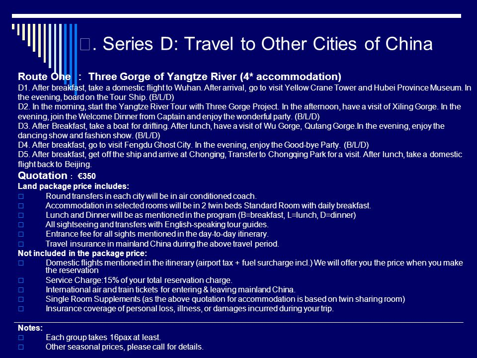 Series D: Travel to Other Cities of China Route One Three Gorge of Yangtze River (4* accommodation) D1.