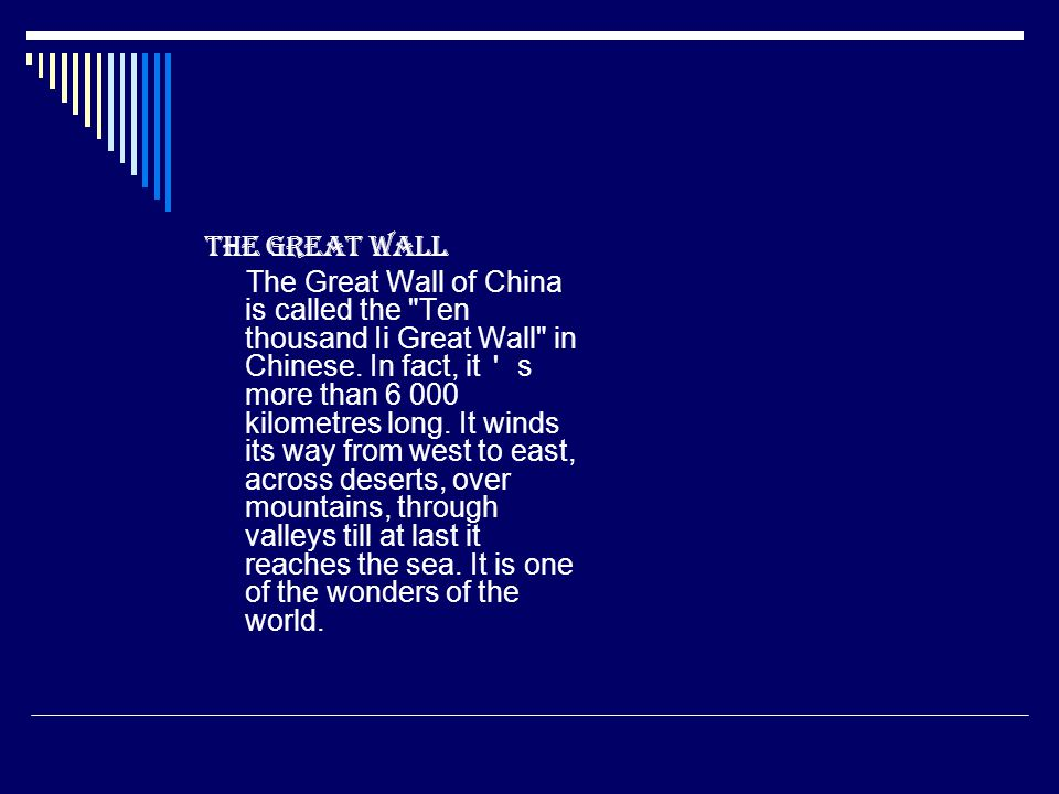 The Great Wall The Great Wall of China is called the Ten thousand Ii Great Wall in Chinese.