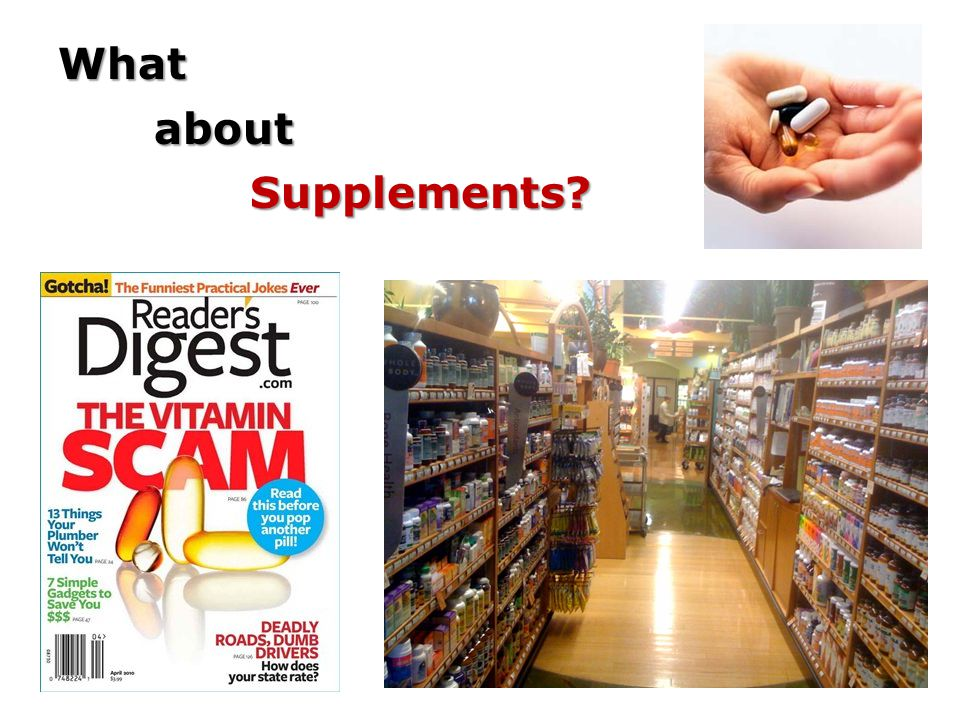WhataboutSupplements