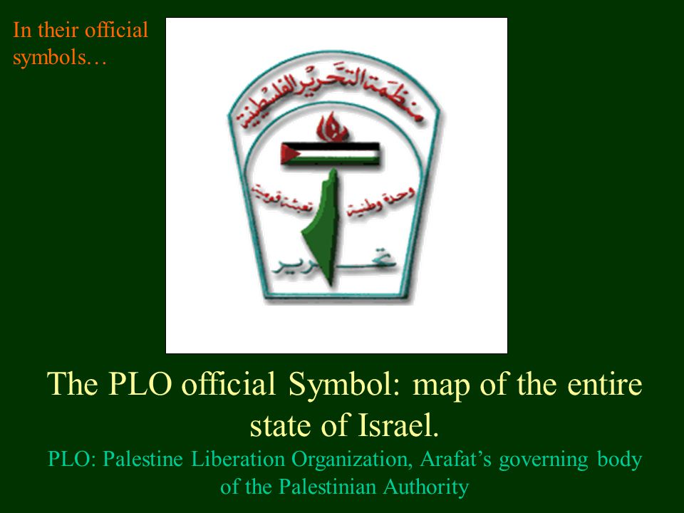 The PLO official Symbol: map of the entire state of Israel.