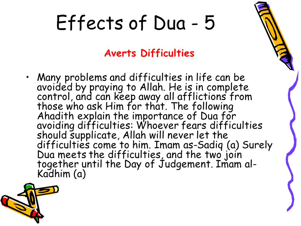 Effects of Dua - 5 Averts Difficulties Many problems and difficulties in life can be avoided by praying to Allah.