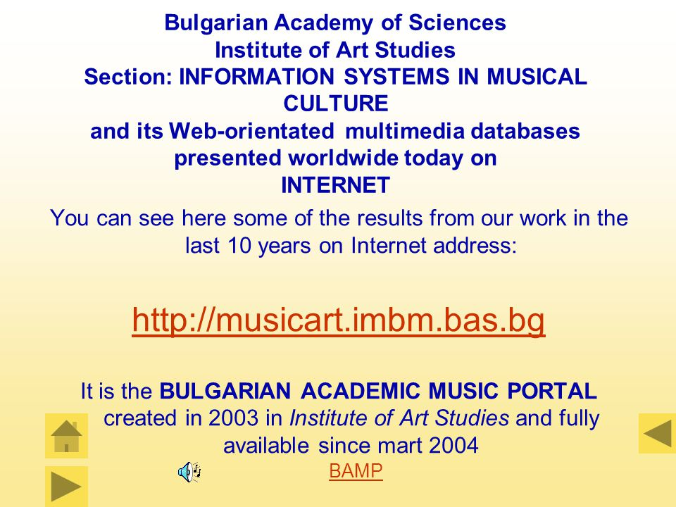Dr. Lubomir Kavaldjiev, Associated Professor at Bulgarian Academy of Sciences – Institute for Art Studies Digitalization of the Bulgarian folk music a