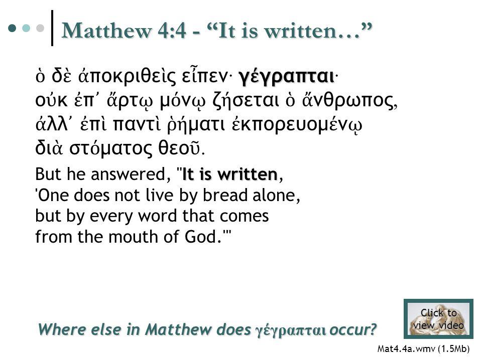 Matthew 4:4 - It is written… γ γραπται δ ποκριθε ς ε πεν · γ γραπται · ο κ π ρτ μ ν ζ σεται νθρωπος, λλ π παντ ματι κπορευομ ν δι στ ματος θεο. It is