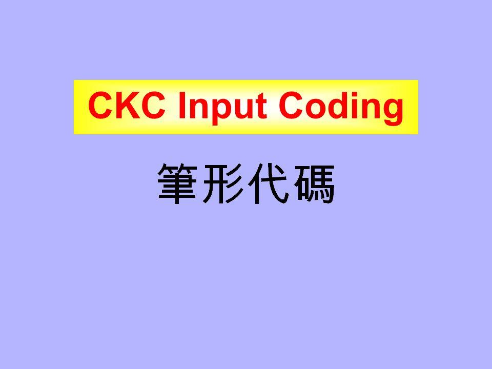 5 Input Coding 4represents a cross.