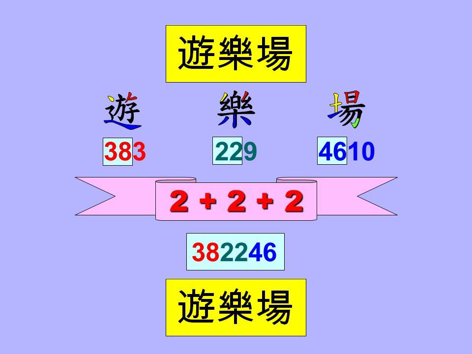 2838 4498 1100 284411