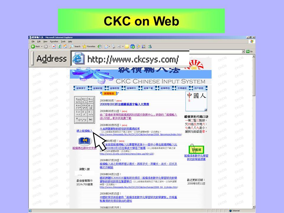 Right Click Input Method Bar