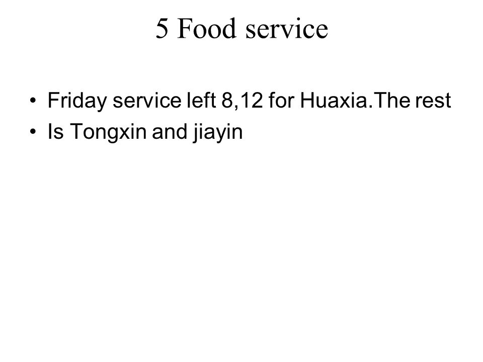5 Food service Friday service left 8,12 for Huaxia.The rest Is Tongxin and jiayin