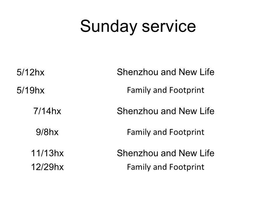 Sunday service 5/12hxShenzhou and New Life 5/19hx Family and Footprint 7/14hxShenzhou and New Life 9/8hx Family and Footprint 11/13hxShenzhou and New