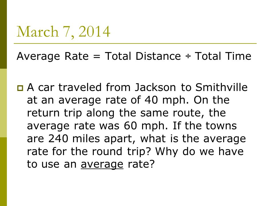 March 10, 2014 The range of a set of data is the difference between the greatest and least numbers in the set.