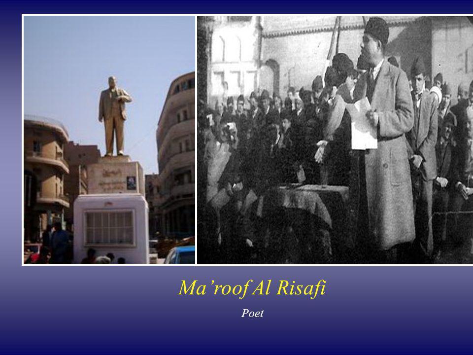 Maroof Al Risafi Poet