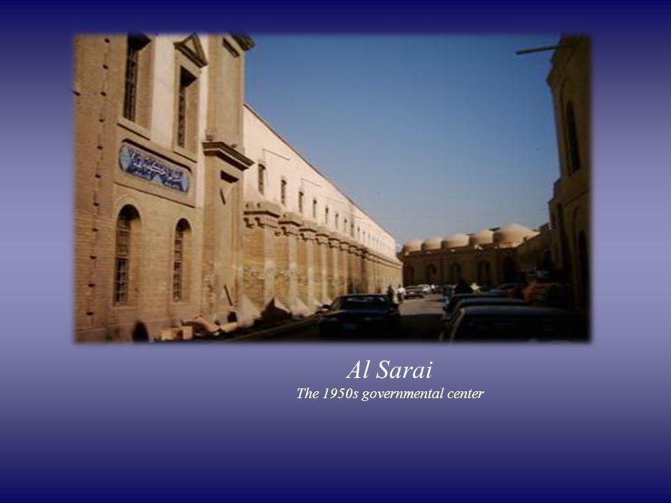 Al Sarai The 1950s governmental center