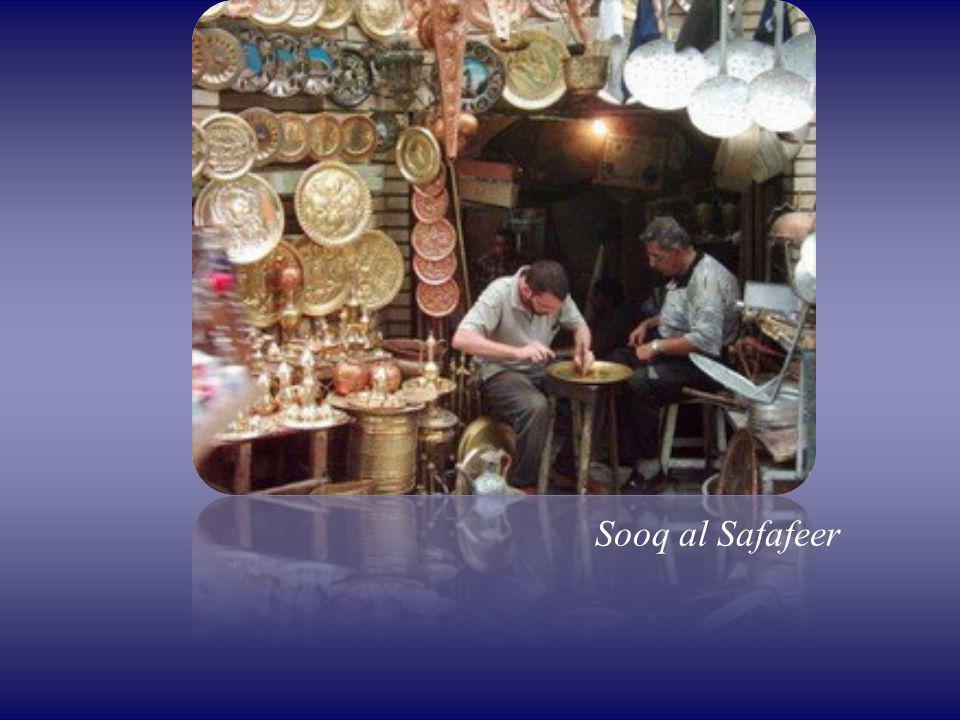 Sooq al Safafeer