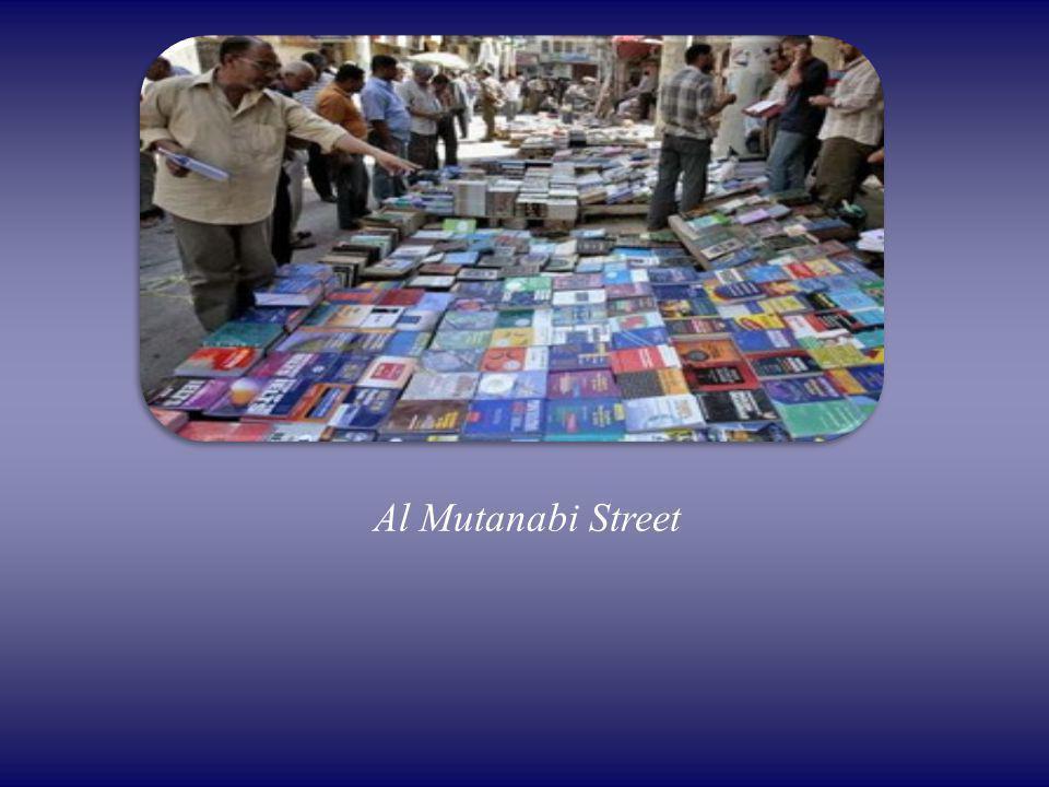 Al Mutanabi Street