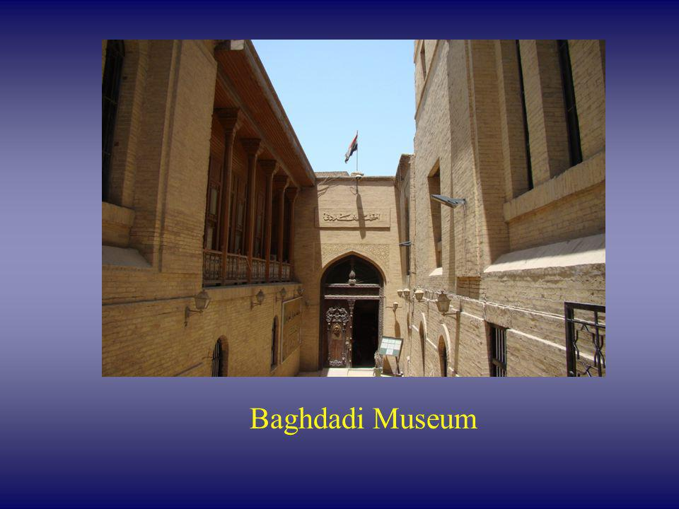 i Baghdadi Museum