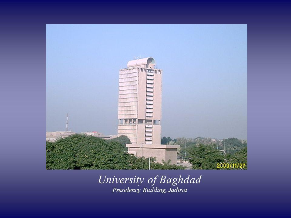 University of Baghdad Presidency Building, Jadiria